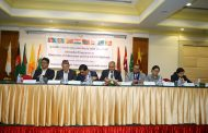SAARC Charter Day and World AIDS Day 2019